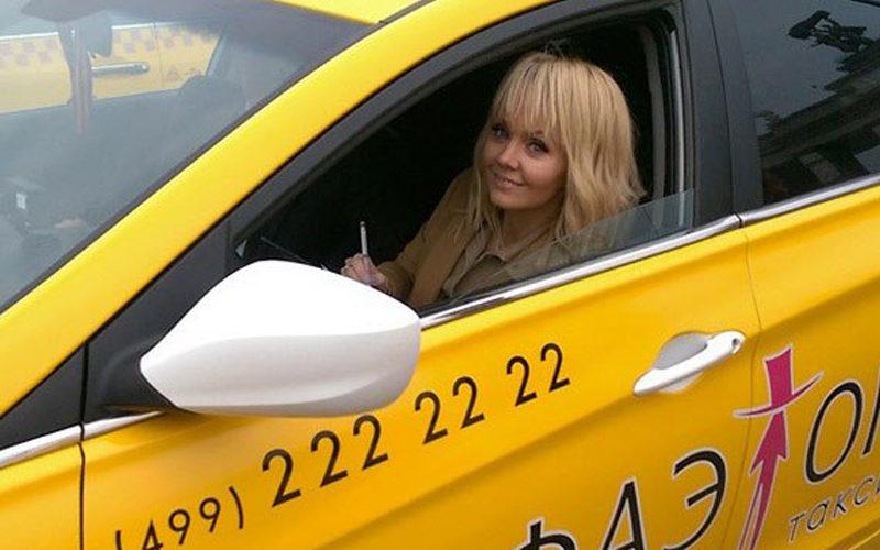 Арсенал такси москва отзывы водителей
