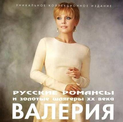 rus-shlyager-xx