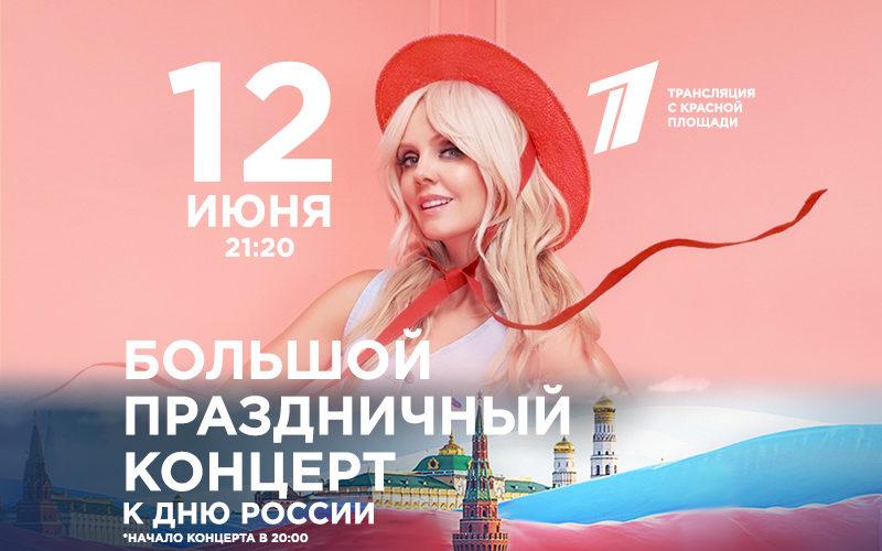 12_iyunya_2 (1)